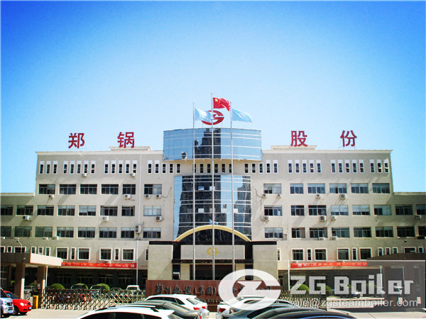 China Coal Fired Boiler Manufacturer